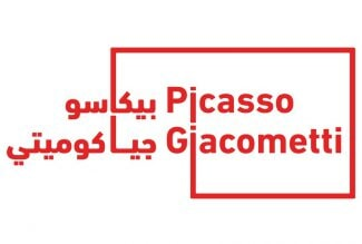 picasso_giacometti_Qatar