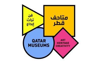 Qatar Museum